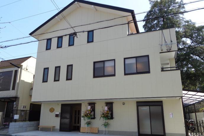 注文建築 福祉施設 鉄骨造 京都市伏見区 ハイブリッドソーラーハウス