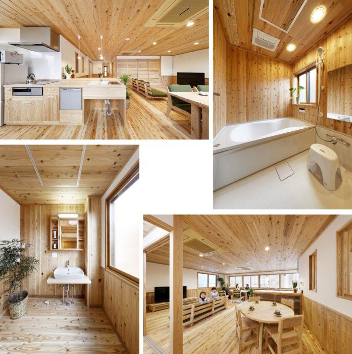 モデルハウス 空気がうまい家- 健康住宅 -