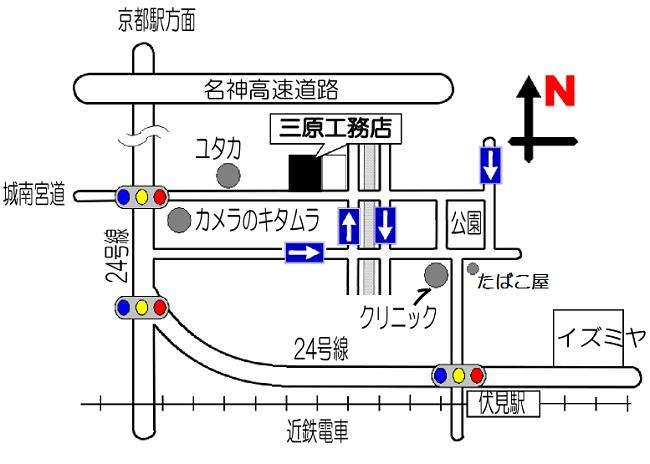 三原工務店 案内図