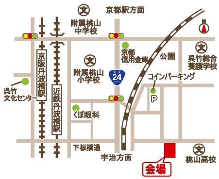 イベント 毛利長門西町地図